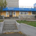 Kruiz Hotel, Ulan-Ude