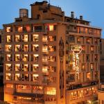Cesar's Plaza Hotel, Cochabamba