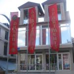 Apartments Philip II, Ohrid