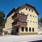 酒店图片: Hotel Lindner, Vöcklabruck