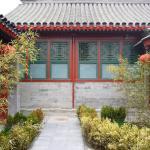Lu Song Yuan Hotel,  Beijing