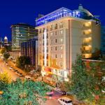 Midas Hotel,  Ankara