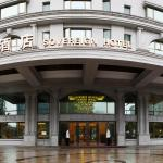 Sovereign Hotel Chengdu, Chengdu
