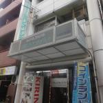 Million City Business Hotel,  Hiroshima