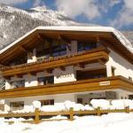 Fotos del hotel: Landhaus Viktoria, Pertisau