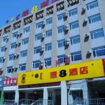 Super8 Hotel Hohhot Changlegong, Hohhot