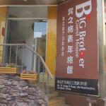 Big Brother Guest House, Qingdao