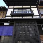 Shobuan Holiday Rentals, Kyoto