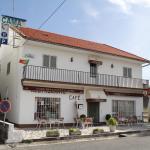 Beira Raia,  Vilar Formoso