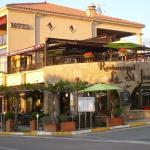 Hotel Pictures: Hotel le Saint Jean, Cargèse