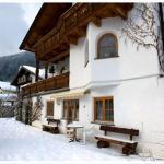 Hotelbilleder: Landhaus Grawa, Fulpmes