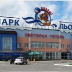 Tsunami Hotel, Ivano-Frankivs'k