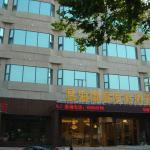 Qingdao Aegean Regalia Vacation Hotel, Qingdao