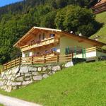 Appartement Katharina, Mayrhofen