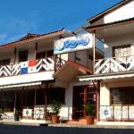 Hotel Laguna, Bocas Town