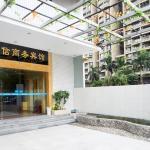 Baoxin Business Hotel,  Guangzhou