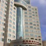 Ningbo Portman Plaza Apartment,  Ningbo