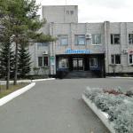 Raitex Hotel, Artem