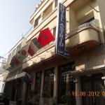 Hôtel Astrid,  Casablanca