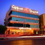 Meera Suites, Riyadh