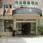 Greentree Inn Shanghai Long-distance Passenger Terminal Station Express Hotel, Shanghai