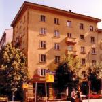 Repos Guest Rooms, Sofia