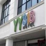 YY318 Hotel,  Kuala Lumpur