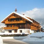 Pension Regina, Mayrhofen