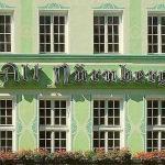 Hotel Alt Nürnberg,  Hamburg