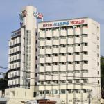 Hotel Marine World,  Nagasaki