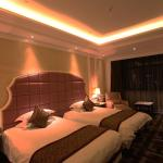 Haina Baichuan Hotel,  Ningbo