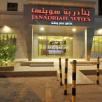 Al Janaderia Suites 7, Riyadh