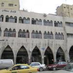 Sultan Hotel,  Amman