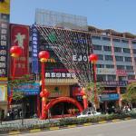 Ejon Impression Hotel, Yiwu