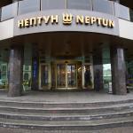 Neptun Business, Saint Petersburg