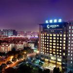 Suzhou Leeden Hotel,  Suzhou