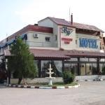Bucharest West Motel, Bucharest