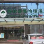 Greentree Inn Shenzhen Kengzi Express Hotel, Longgang