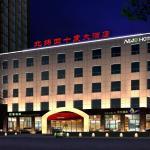 NL40° Hotel,  Beijing