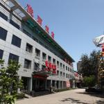 Beijing Jia Li Hotel, Beijing