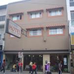 Hotel Pictures: Munay Salta, Salta
