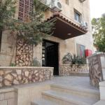 Corner House,  Amman