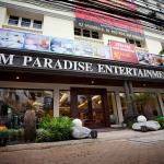 Siam Paradise Entertainment Complex, Bangkok