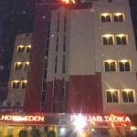 Hotel Eden, Ahmedabad