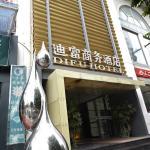 Shenzhen Difu Business Hotel, Shenzhen