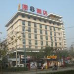Super 8 Hotel Xi'an Yuxiangmen, Xian