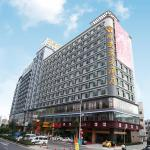 Oriental Shine Hotel, Baoan