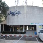 Santa Gusta Motel,  La Ciotat