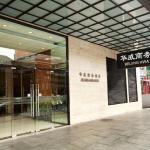 Beijing HWA - Apartment Hotel, Beijing
