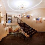 Hotel Venice,  Saratov